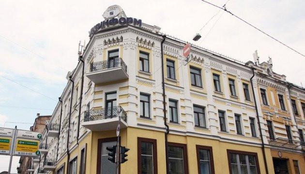 Створення Українського телеграфного агентства