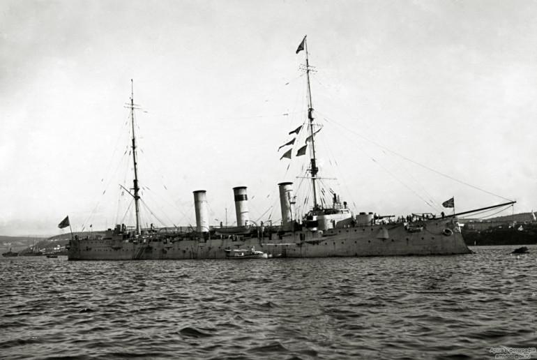 Військово-морські сили Української революції 1917-1921