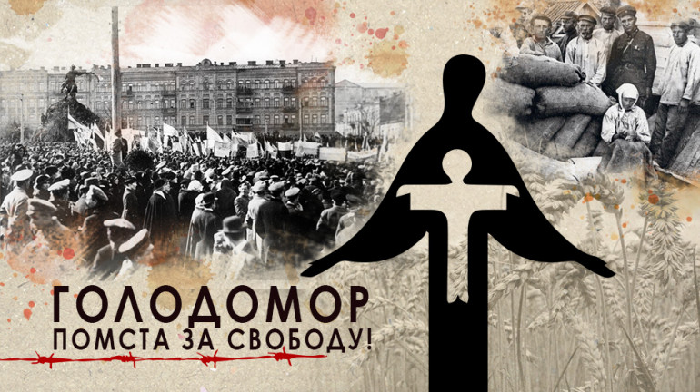 25 листопада Україна вшановує жертв Голодомору 1932-1933 рр.