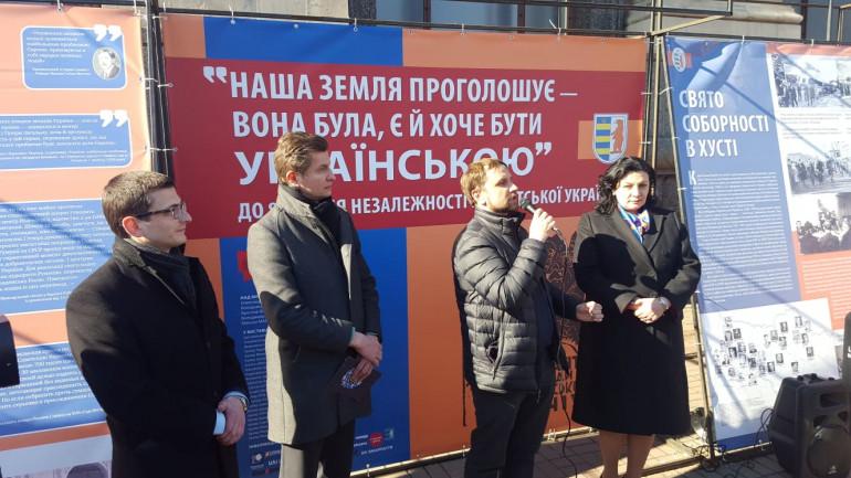 До 80-річчя проголошення Карпатської України у центрі столиці відкрили виставку