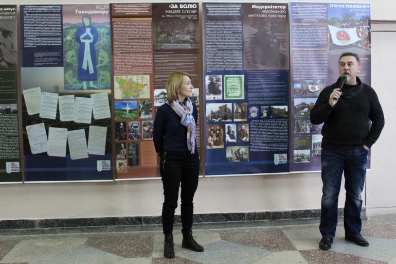 У Чернігові відкрили виставку «Донбас»: переPROчитання образу»