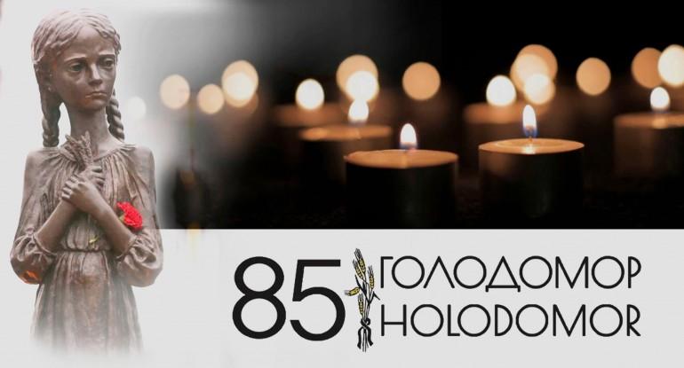 Із України розпочнеться Міжнародна Акція «Запалімо Свічку Пам'яті!»