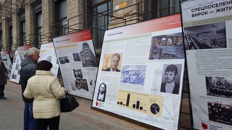 Ті, що перемогли ГУЛАГ. У Києві відкрилася нова виставка