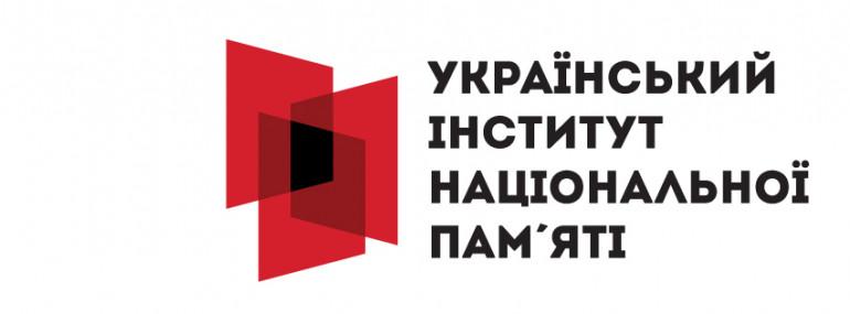 Інститут звернувся до МЗС через наругу над пам'ятником в Польщі