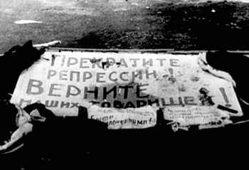 «Нам сонце всміхалось крізь ржавії грати…». 65 років тому почалося Кенгірське повстання