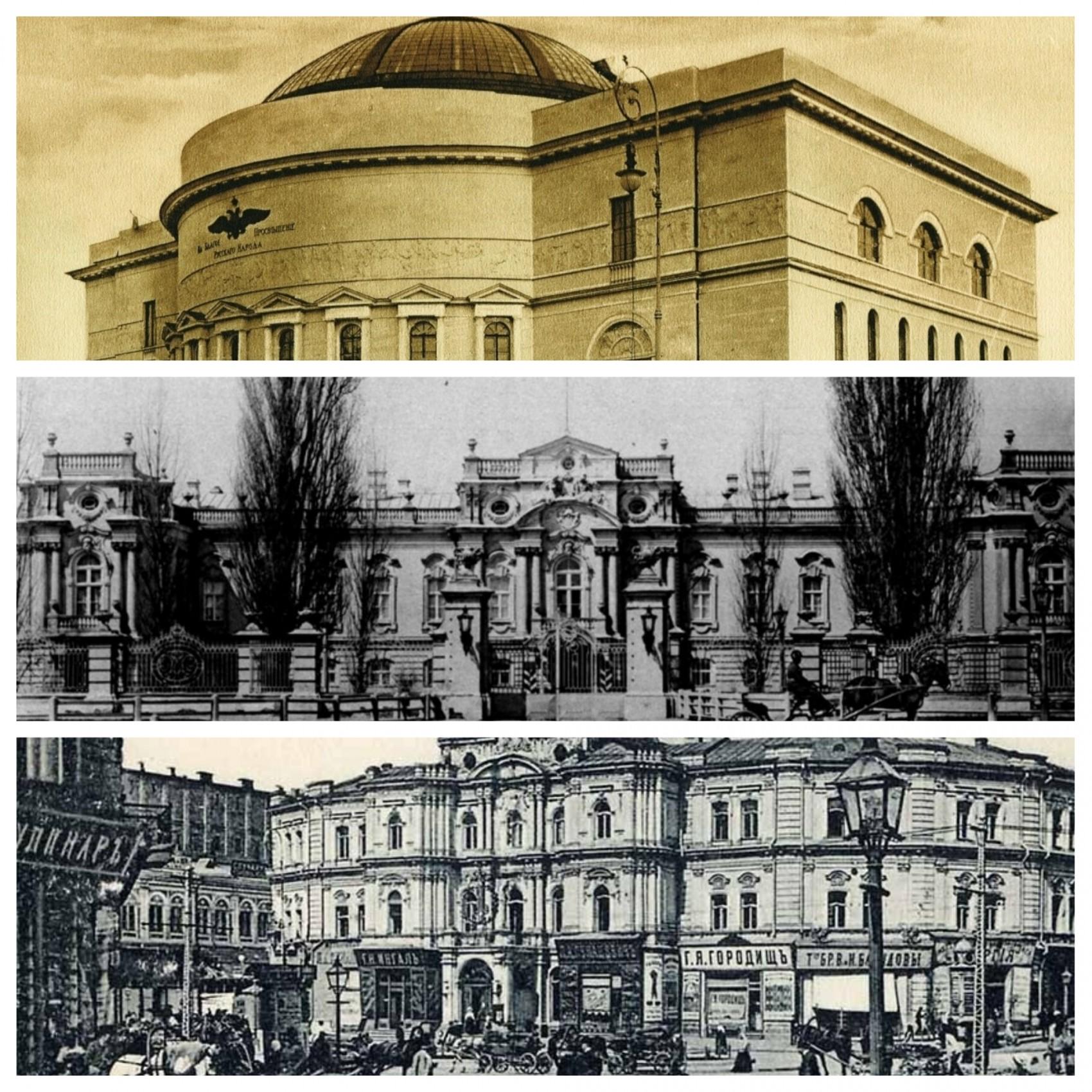 В якій будівлі в Києві розміщувалася Українська Центральна Рада?