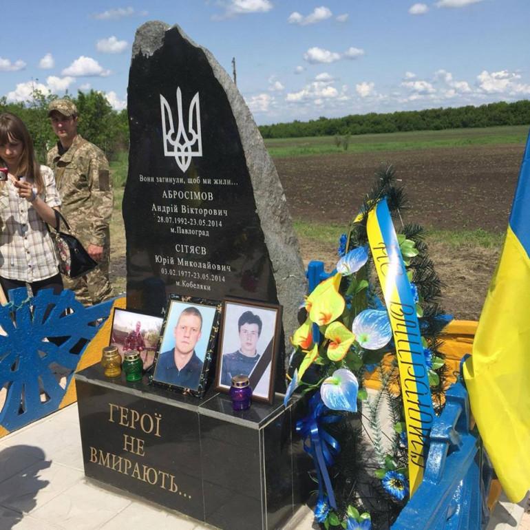 5 років тому російські найманці напали на блокпост ЗСУ на трасі «Добропілля - Краматорськ»