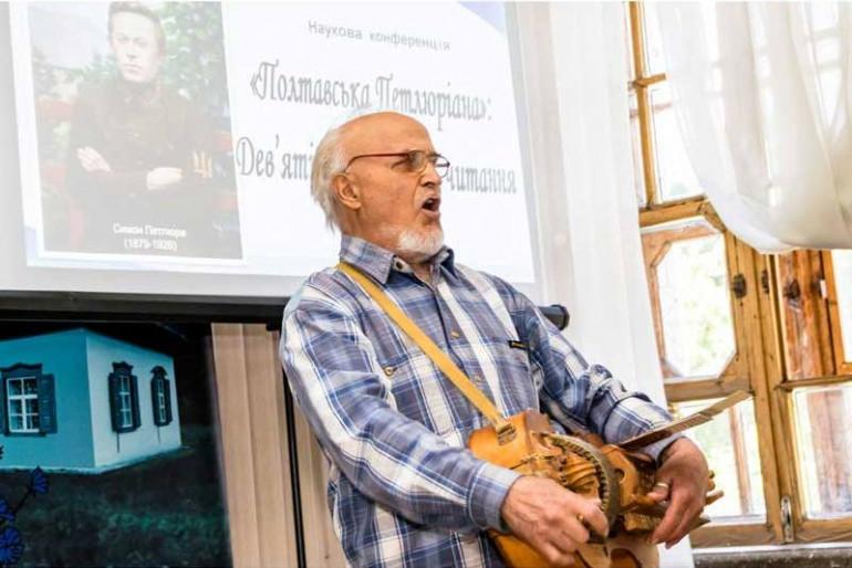 У Полтаві відбулись дев'яті Петлюрівські читання