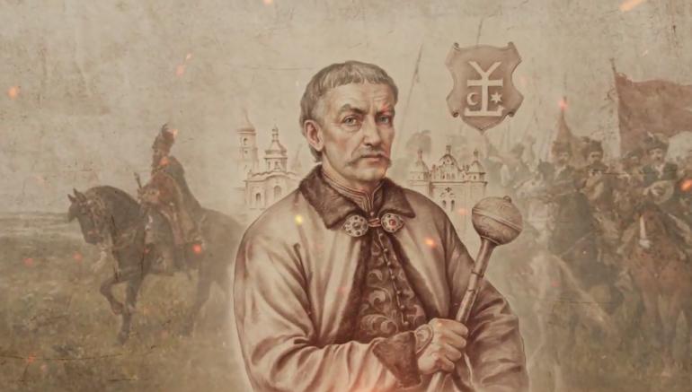 Руйнуючи імперські міфи: Інститут національної пам'яті презентує соціальний ролик про Гетьмана Мазепу