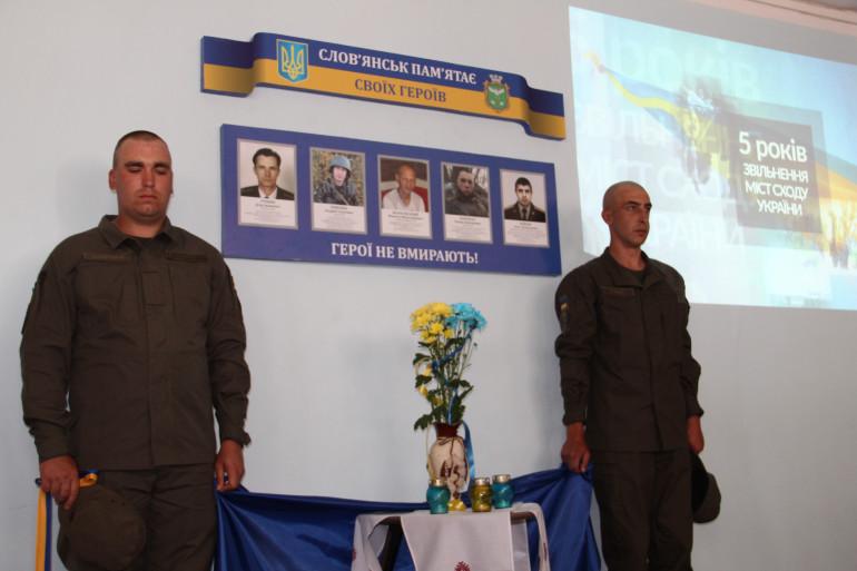Відкриття меморіальної дошки до 5-річчя звільнення міст сходу України