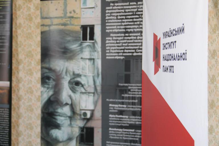 """В музеї """"Дружківська катівня"""" відкрилася виставка """"Донбас переPROчитання образу"""""""