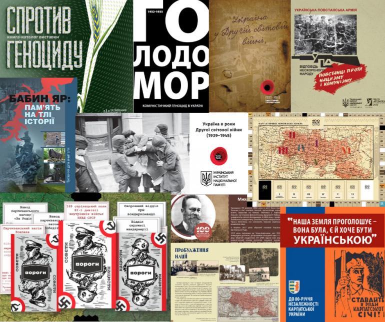 Видання Українського інституту національної пам'яті  отримали гриф МОН України