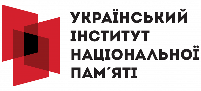1 серпня 2019 року відбудеться друге засідання Національної комісії з реабілітації