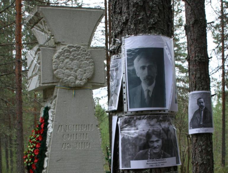 Сьогодні по всьому світі читають імена жертв Сандармоху. Список розстріляних українців