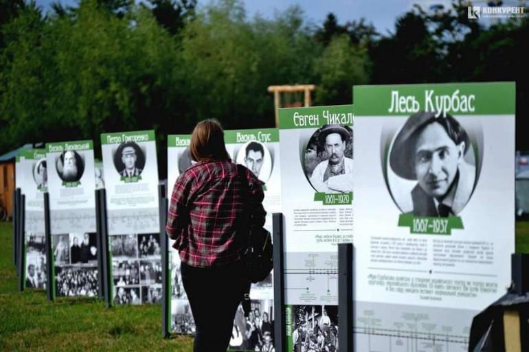 """На """"Бандерштаті"""" цікавилися виставками та дискутували з приводу архівів радянських спецслужб"""