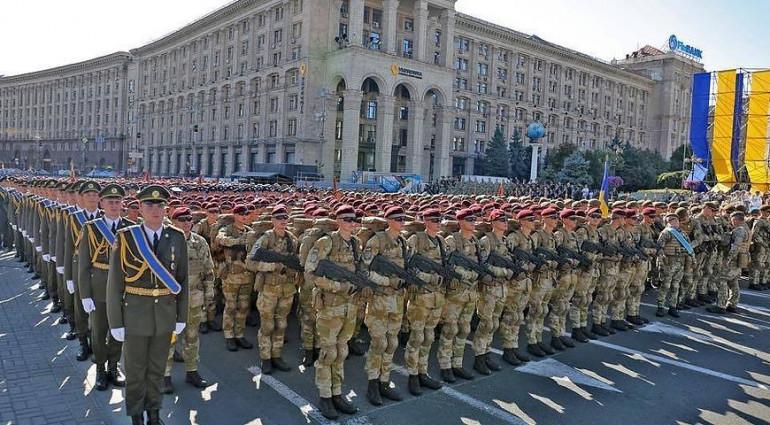 До Дня незалежності України