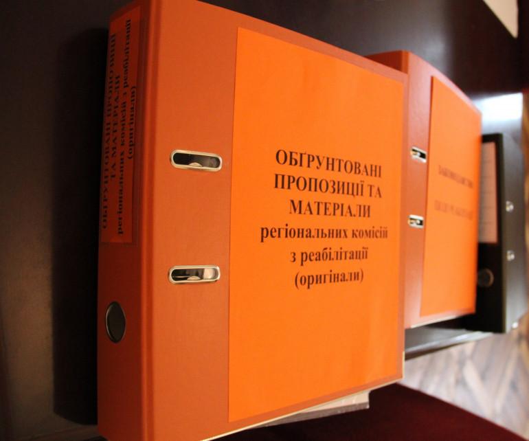 В Одесі запрацювала регіональна комісія з реабілітації