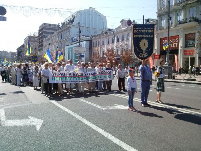 Як шістдесятники вплинули на здобуття Незалежності – в Києві відбувся круглий стіл