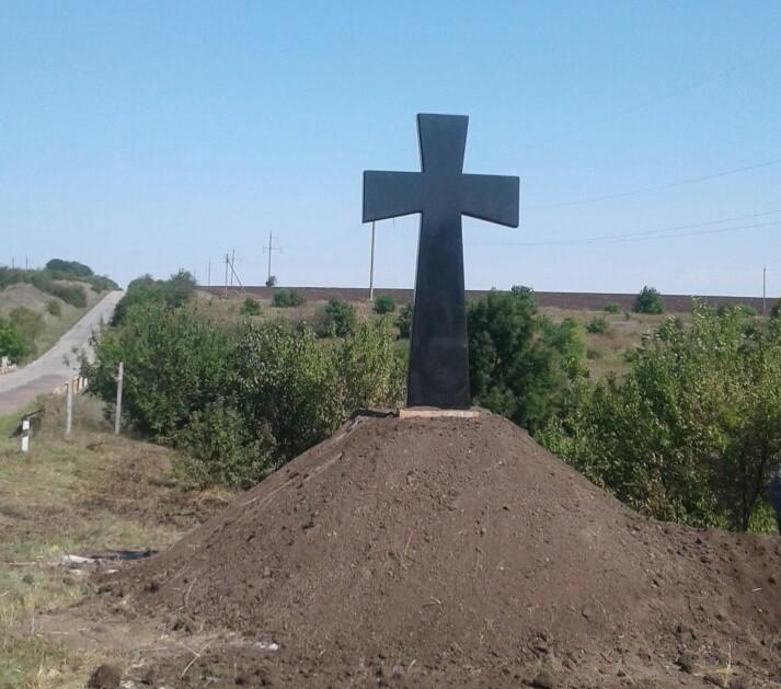 На Кіровоградщині встановили пам'ятний знак Армії Української Народної Республіки