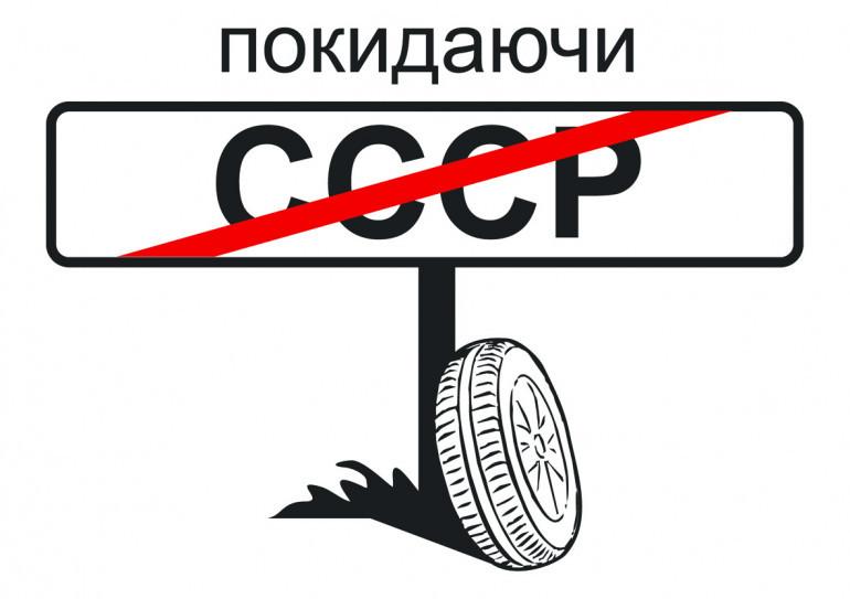 У Харкові відбудеться презентація Північно-Східного  міжрегіонального відділу Українського інституту національної пам'яті