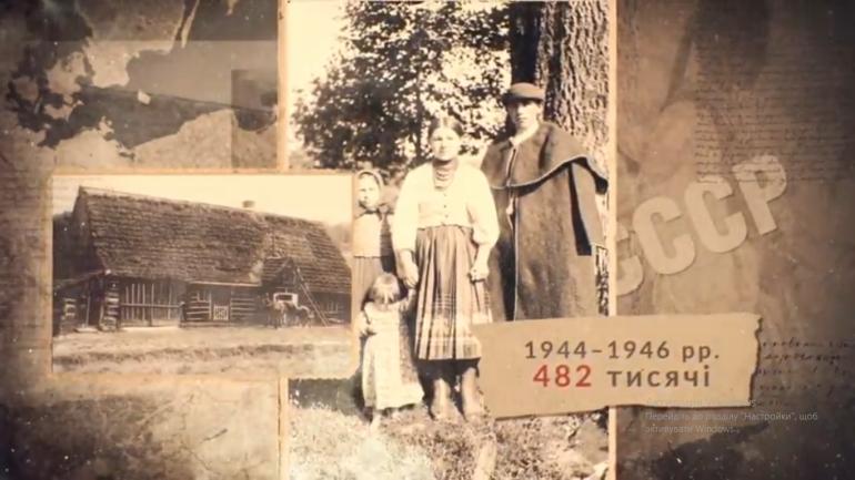 Сьогодні 75 роковини початку депортації західних українців (відео)