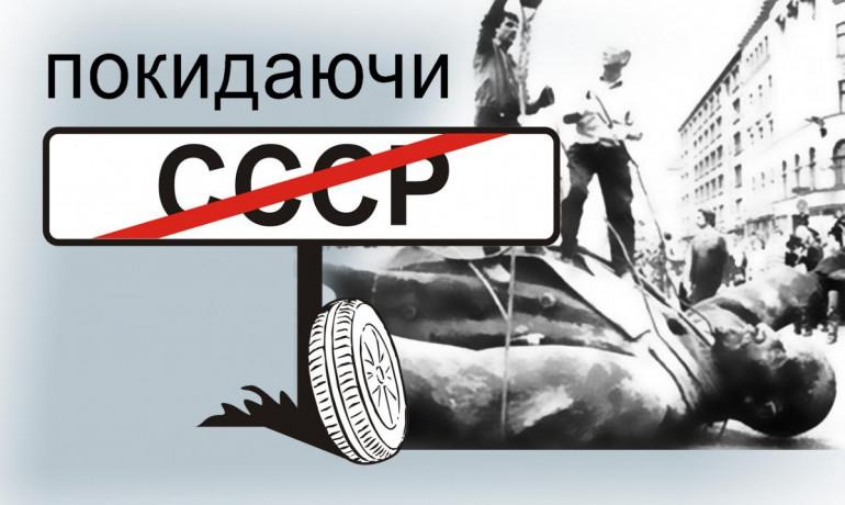 Декомунізація в дії: Верховна Рада перейменувала два села на Харківщині