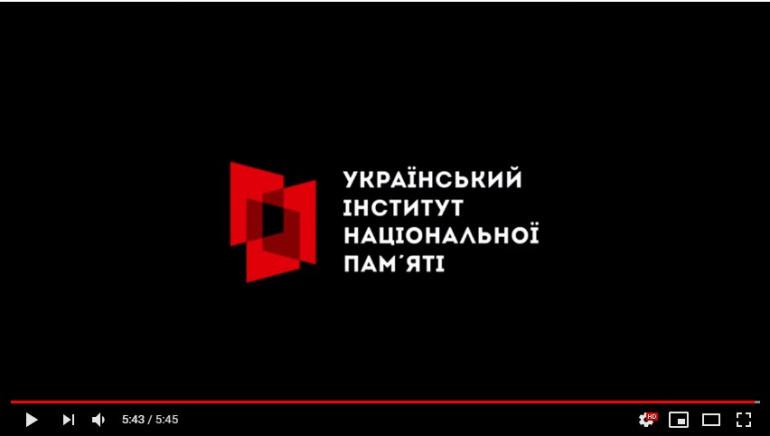 АНОНС: Інститут запускає відео проєкт про 5-річчя діяльності