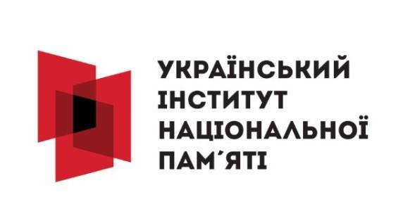 Український інститут національної пам'яті розповів про найбільші досягнення за останні 5 років (ВІДЕО)