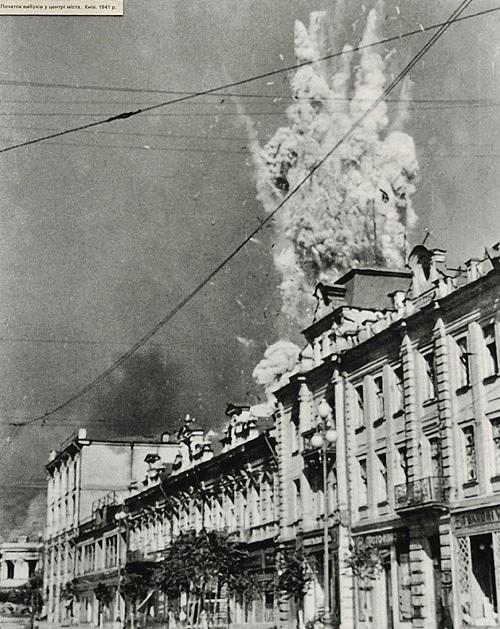 «Випалена земля»: 24 вересня 1941 року НКВД та червоноармійці почали знищувати Хрещатик