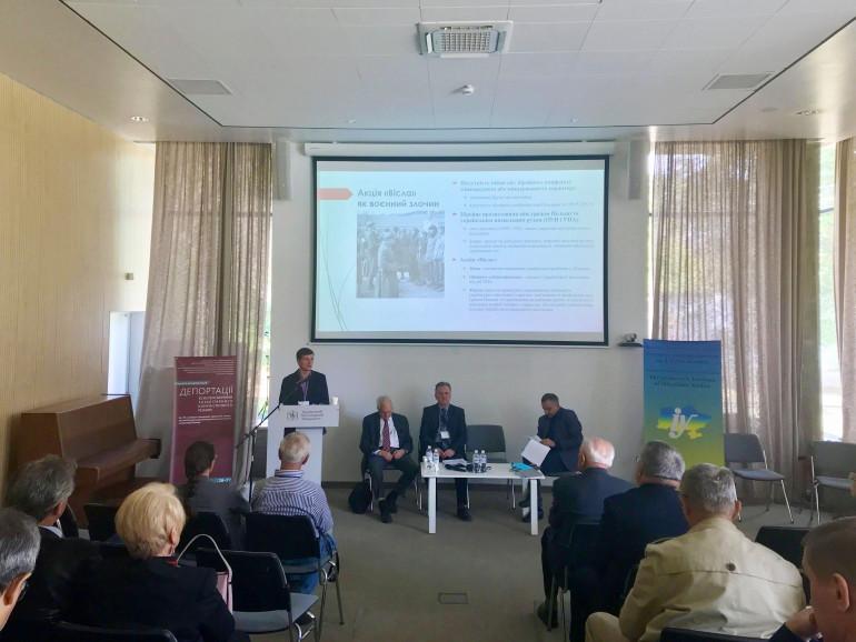 У Львові розпочали науковий діалог щодо правової оцінки депортацій як злочинів комуністичного режиму