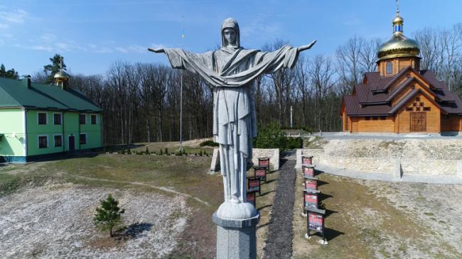 На Рівненщині в урочищі Гурби перепоховають знайдені рештки вояків УПА