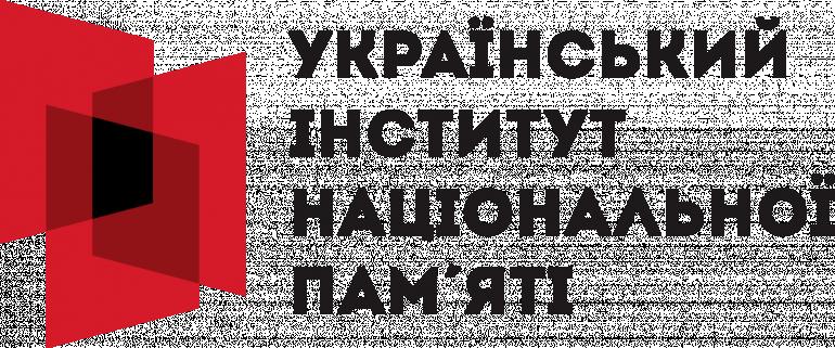 На Донеччині розпочала роботу регіональна комісія з реабілітації