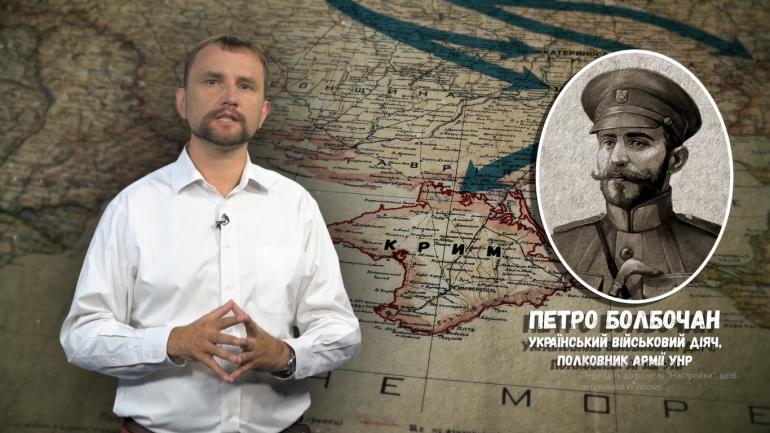 """Кримський бліцкриг армії Болбочана: """"ІстФакт"""" продовжує знайомити з маловідомими сторінками нашої історії (ВІДЕО)."""