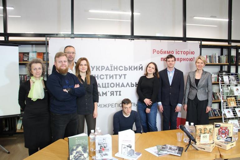 Співпраця з істориками, військовими та журналістами: Український інститут національної пам'яті активізує роботу з Півднем України