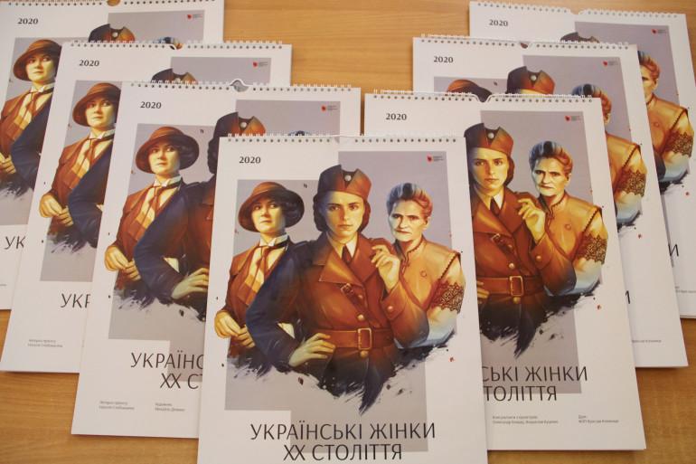 Інститут випустив унікальний календар на 2020 рік «Українські жінки ХХ століття»
