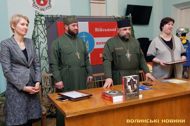 Їхня зброя – святі слова: у Луцьку презентували книгу про капеланів, які рятують душі на сході. Фото