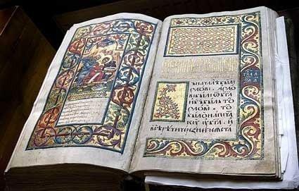 Новий цикл #ЗнаковіПостаті: Князі Гольшанські та Пересопницьке Євангеліє