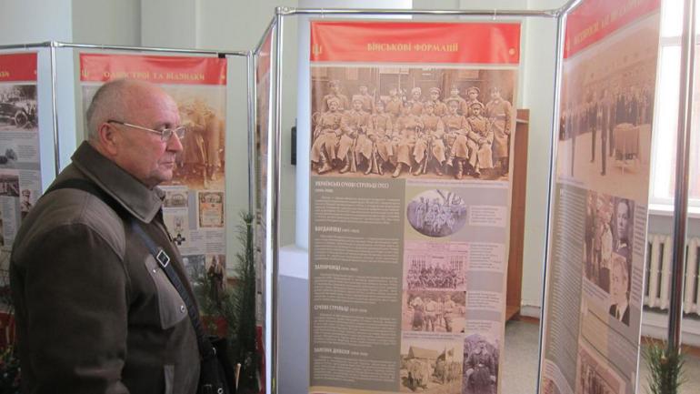Лицарі Української революції 1917 – 1921 років: в регіонах відкрилася виставка про українське військо