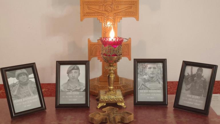 Панахида за загиблими героями відбулася у кількох містах України