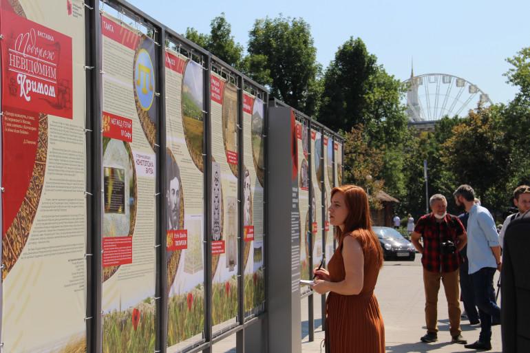 У Києві відкрилась виставка присвячена історії та культурі Криму