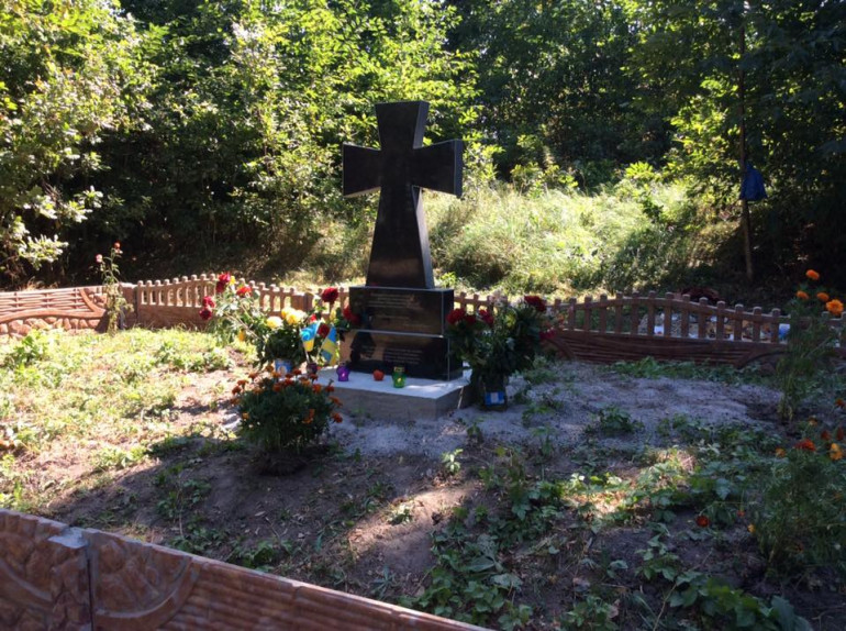 На Вінниччині відкрили меморіальний знак жертвам більшовицького терору