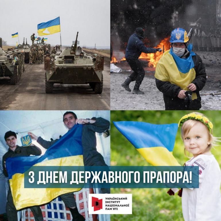 23 серпня відзначаємо День Державного Прапора України