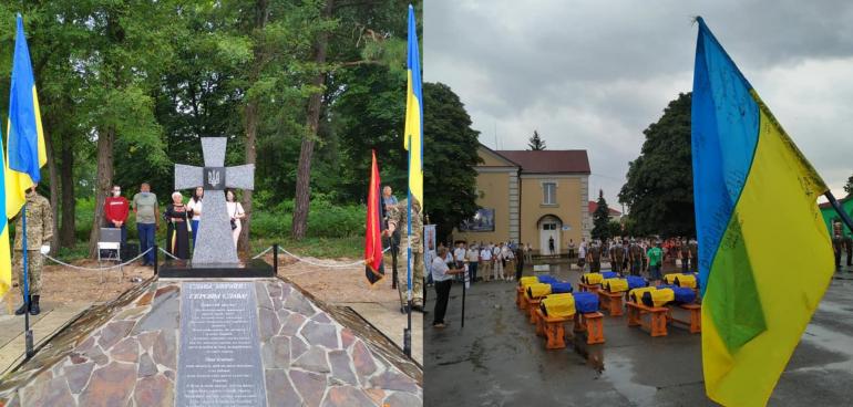 На Рівненщині у День Державного Прапора перепоховали 14 воїнів УПА