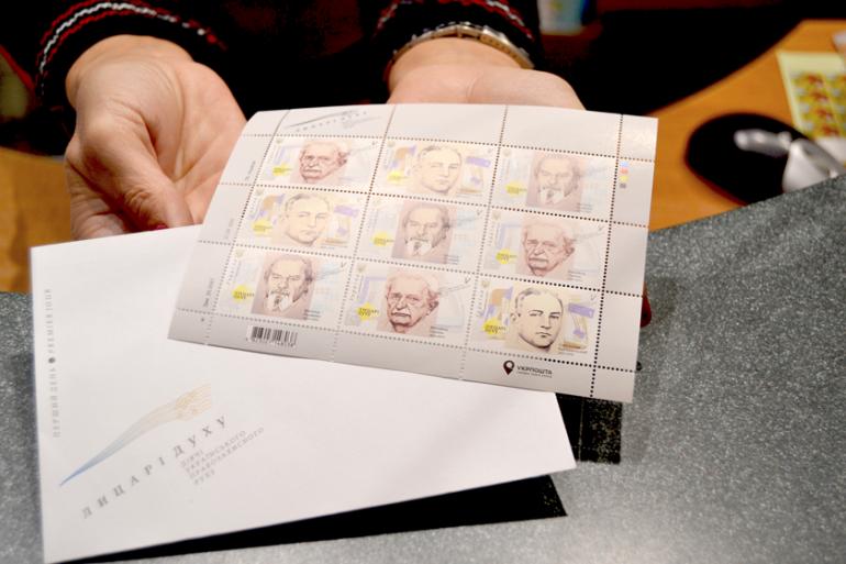 Укрпошта та Український інститут національної пам'яті  до Дня Гідності та Свободи представили нові поштові марки