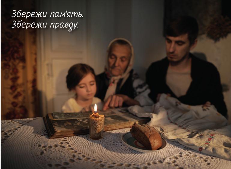 """""""Збережи пам'ять! Збережи правду!"""": УІНП випустив ролик до 87-х роковин Голодомору"""