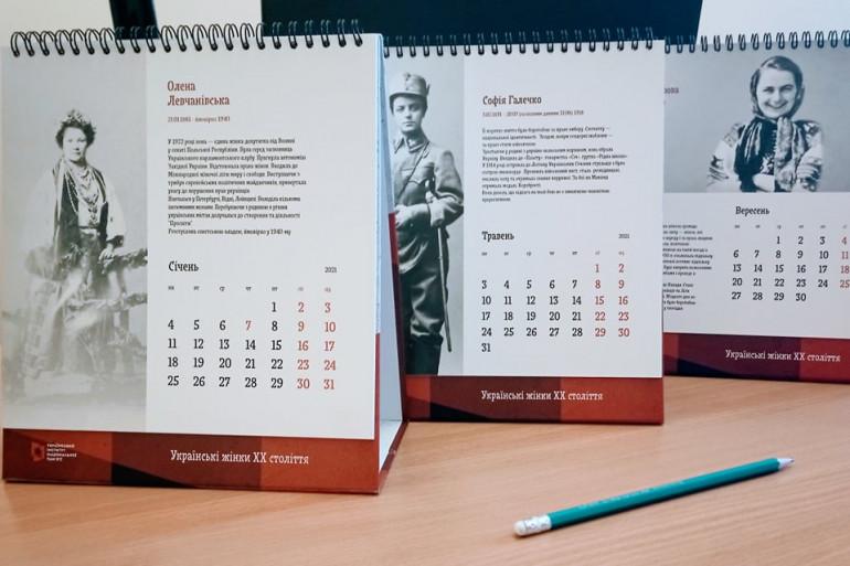 Надихають та мотивують: УІНП випустив настільний календар на 2021 рік про українських жінок