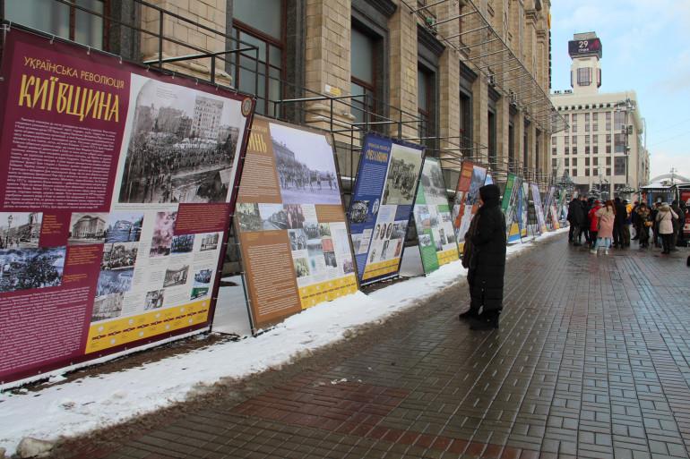 У День пам'яті героїв Крут УІНП відкрив виставку «Українська революція 1917-1921: регіональний вимір» у Києві