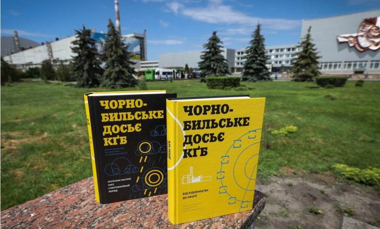 """Чорнобильське досьє КҐБ"" презентували на полях Генасамблеї ООН"