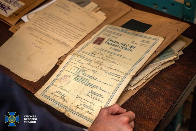 Інститут досліджень тоталітарних режимів Чеської Республіки оприлюднив оцифровані архівні документи репресій чехів в СРСР