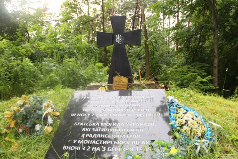 Голова УІНП відвідав гору Монастир та інші українські місця пам'яті в Польщі